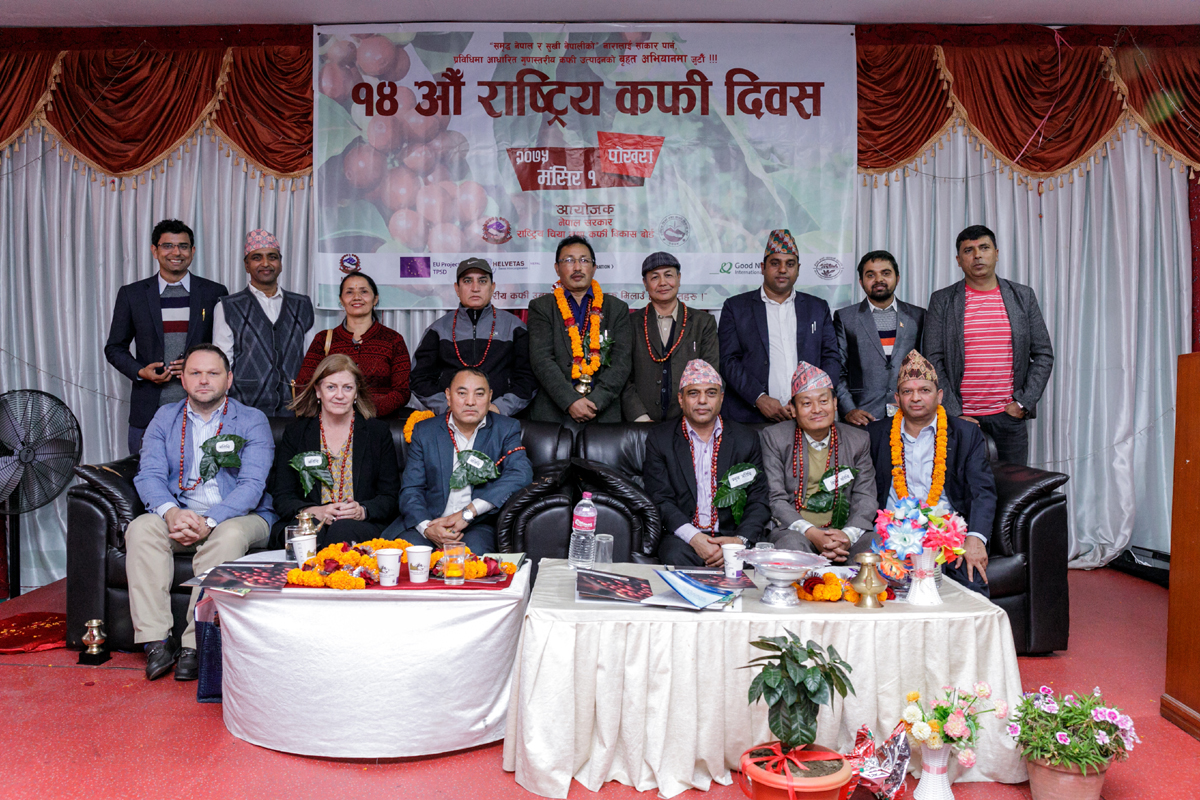 14th National Coffee Day celebration in Pokhara