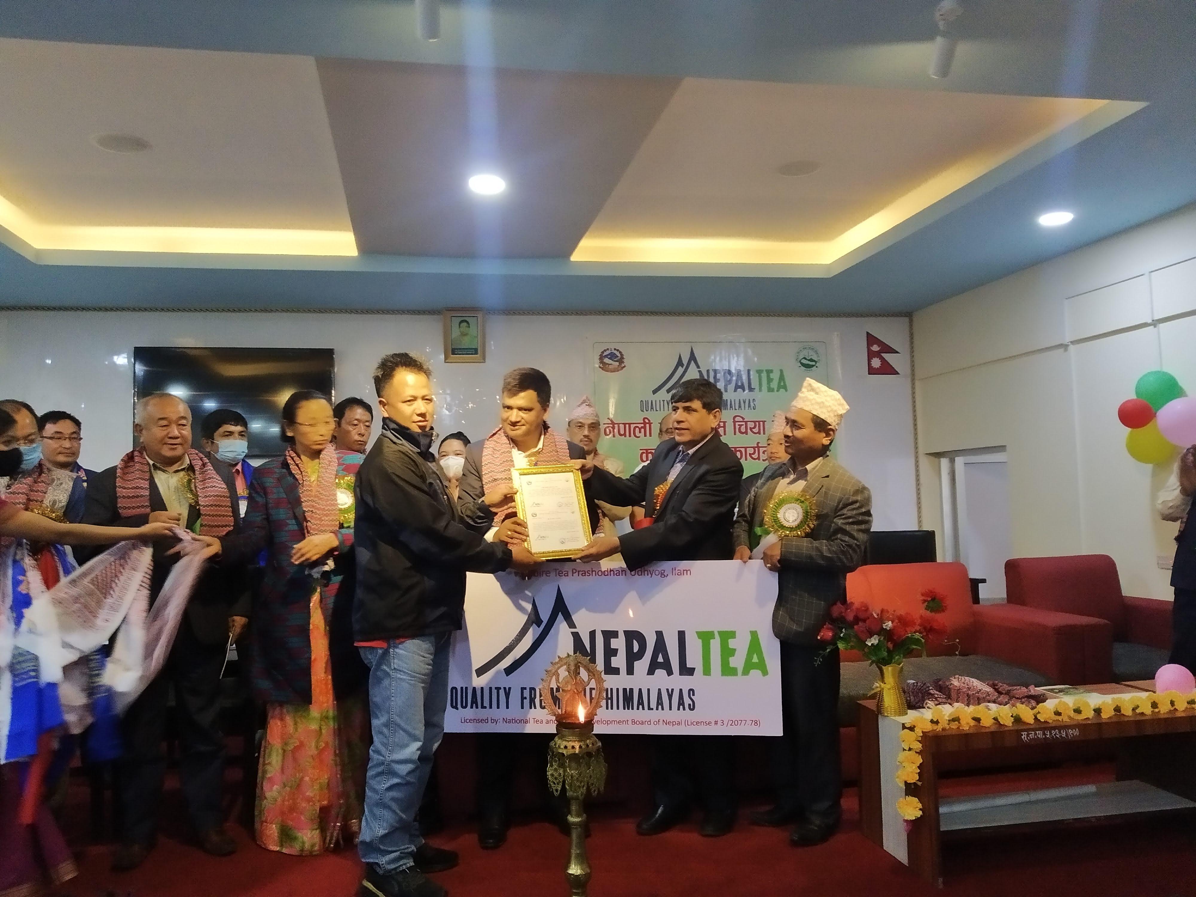 नेपाली चिया ट्रेडमार्क कार्यान्वयन कार्यक्रम