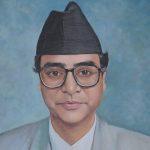 Rt. Hon. Sher Bahadur Deuba