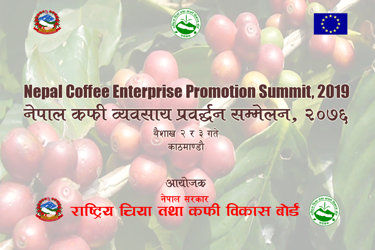 Nepal Coffee Enterprise Promotion Summit, 2019